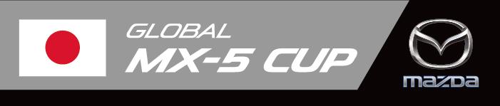 MX-5 Cup Japan - Fuji (Test) @ Fuji International Speedway